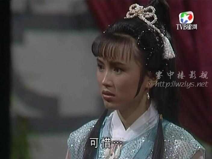 [雾中楼影视wzlys.net]天龙神剑.TVB1987.TVRip.x264.2Audio.EP15.mkv_snapshot_16.52_.jpg