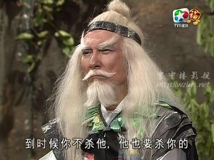 [雾中楼影视wzlys.net]天龙神剑.TVB1987.TVRip.x264.2Audio.EP18.mkv_snapshot_25.49_.jpg