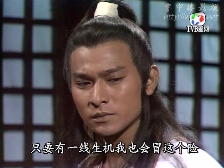 [雾中楼影视wzlys.net]魔域桃源.TVB1984.TVRip.x264.2Audio.EP11.mkv_snapshot_07.44_.jpg