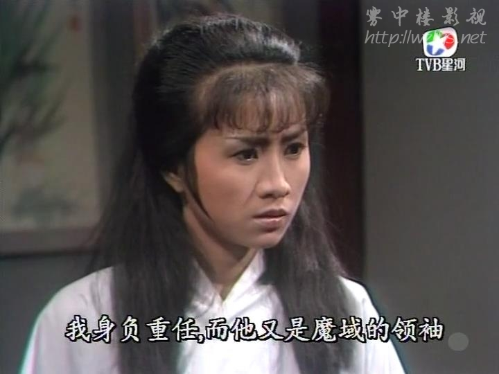 [雾中楼影视wzlys.net]魔域桃源.TVB1984.TVRip.x264.2Audio.EP11.mkv_snapshot_21.47_.jpg