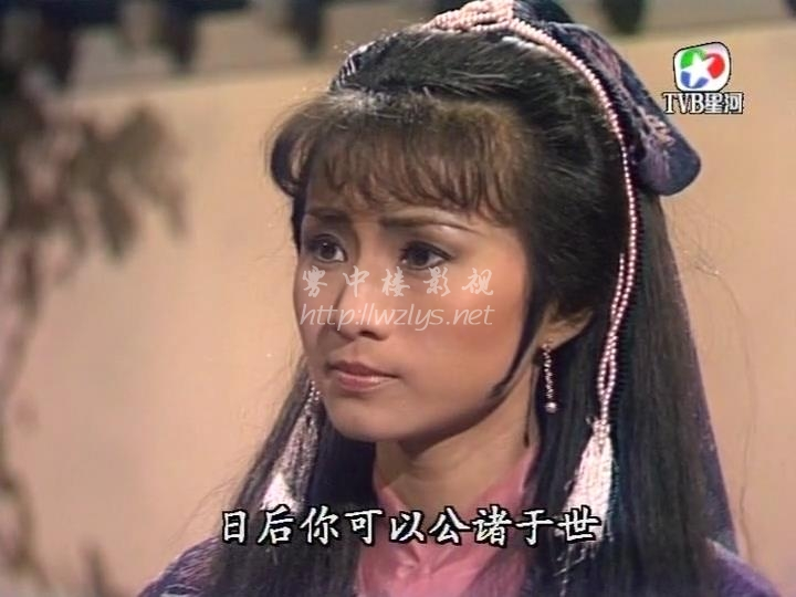 [雾中楼影视wzlys.net]魔域桃源.TVB1984.TVRip.x264.2Audio.EP20End.mkv_snapshot_15..jpg