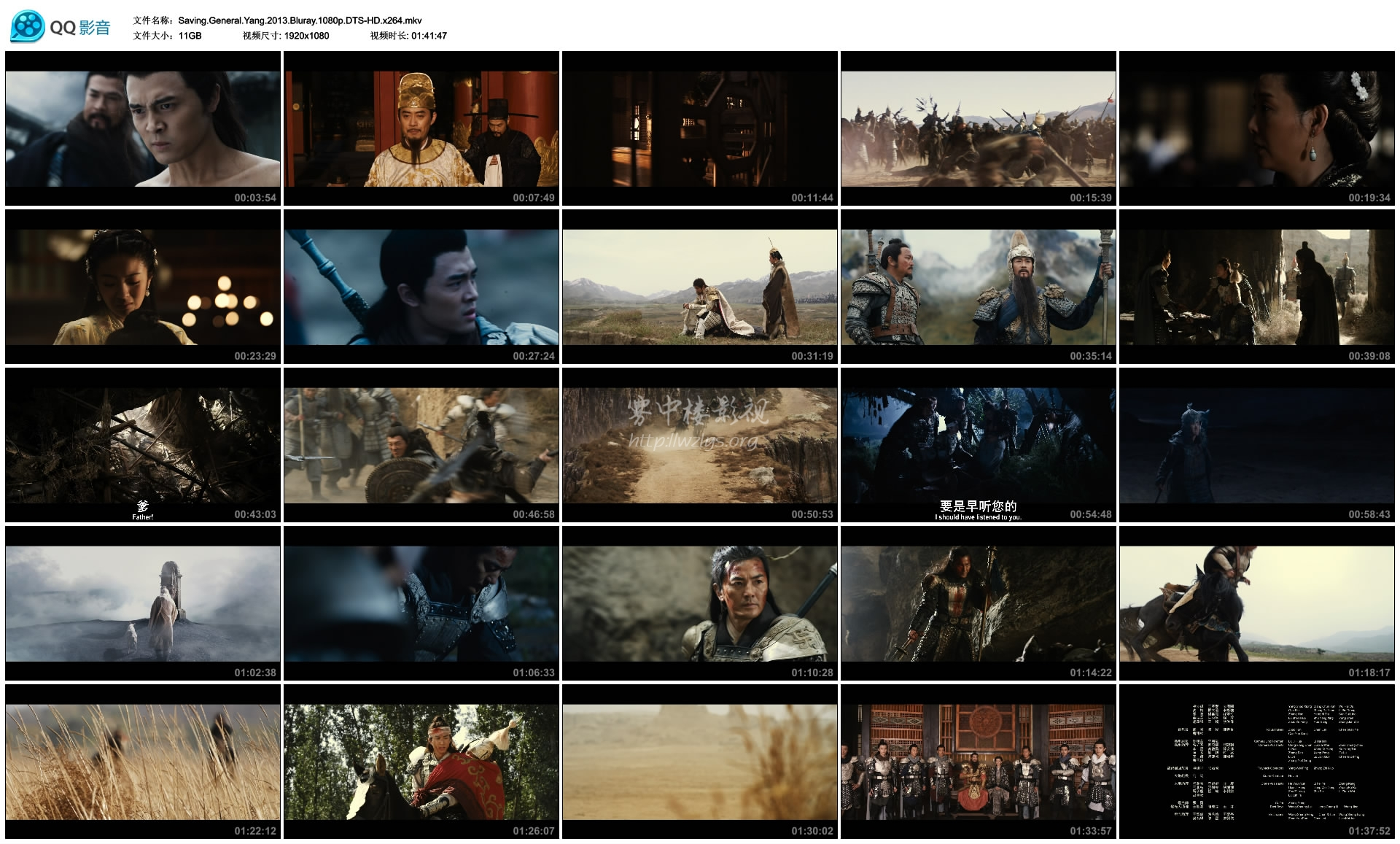 Saving.General.Yang.2013.Bluray.1080p.DTS-HD.x264.mkv_thumbs_2017.11.28.23_02_07.jpg